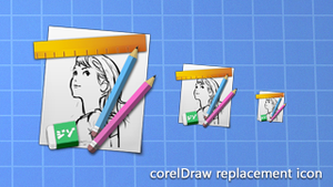 corelDraw replacement icon by projectDC