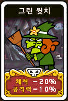 green witch card by ckddn2483