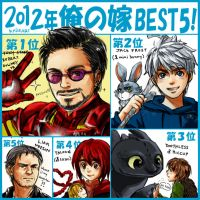2012 Best 5 by Kadeart0
