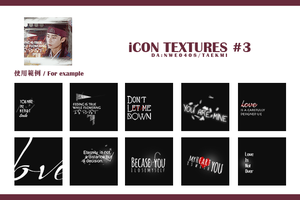 ICON TEXTURES #3 by NWE0408