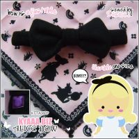 Alice Bow - Wonderland Bow by shiricki