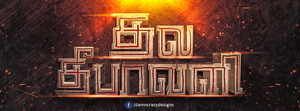 Thala Deepavali_ SPCL cover picture by DamncrazyDesigns