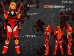 EVA02: Asuka model kit by kasaikun16