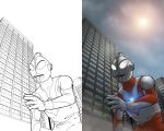 Ultraman Colored by Paul-Romero