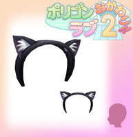 PL2- Cute Kitty Ears -DL by MMDFakewings18
