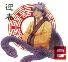 year of the Snake by F-E-Clair