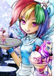 MLP Rainbow Human Waiter and Rarity icecream by skyshek