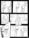 Charmless 001: Page 16 by anime-manga-freak1
