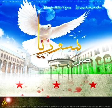 Syria in heart by aqsa4dz