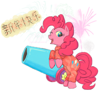 MLP: Pinkie Pie Happy Chinese New Year -color- by mscherbear