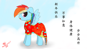 Dashie's Chinese New Year by max301