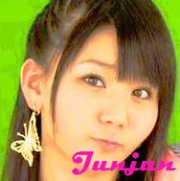 Junjun Avatar by thenacken