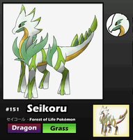 151 - Seikoru by Spotted--Jaguar