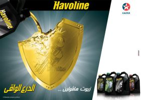 havolin poster horizontal by boyasseen