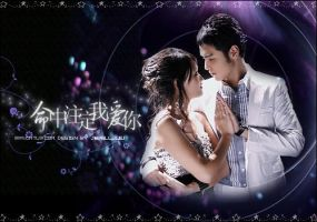 fated to love you 2 by jewell-liu