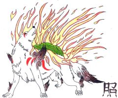 Amaterasu Sunrise by Up-Your-Arsenal-N90