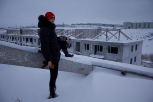 On the Roof of the Ghost City by OneMorePike