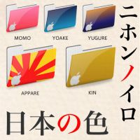 Japanese color directory 4 Win by sarumonera
