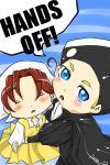 APH: Hands Off by yunichan