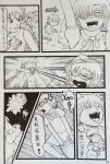 XM - To Clear the Boredom P.10 by Donotregret