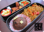 Bento - Driftloon Meatball by Chef-Kuching