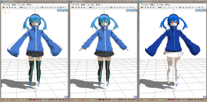 MMD Newcomer Ene A by Esdras18