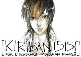 kiriban15151 for kidoairaku by rei-i