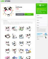 Advertising LINE Stickers by AoUmino