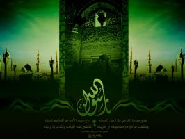 AL RSOOL by HussainAli
