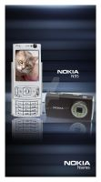 Nokia N95 leaflet front by Cj-Caty