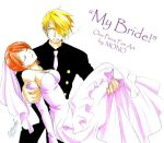 OP - My Bride by MONO-Land