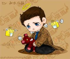 castiel and bear? by autumn-water
