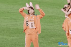[GIF] Minah cute in the Moment by mearilee27