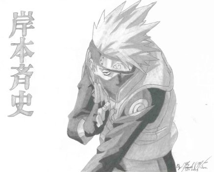 Kakashi by Bakura-lover