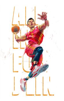 Jeremy Lin for adidas by A-BB