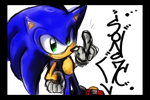Sonic by SHADOWPRIME