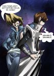 Joey N Kaiba- An Exercise in Tolerance by 4Anime