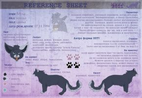 Reference sheet - Myxa 2011 by MuhaCat