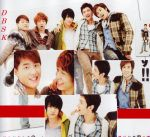 dbsk together by sj4ever