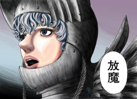 Griffith - Unleash Your Demons by DrPepperPro