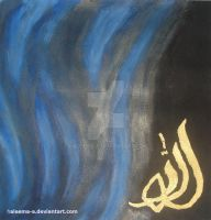 Calligraphy and blue flames by Haleema-A