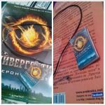 Divergent Mini Book Necklase by Rally90