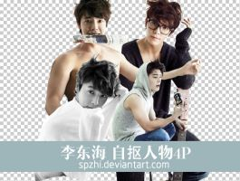 donghae render by Spzhi
