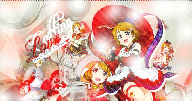 Wallpaper Scrapbook # 2 : LOVE Caffiting - Hanayo by 02103841949