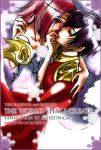 CODE GEASS: THE WORLD THAT I CREATE (fanfiction) by KidRou