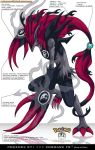 Pokedex 571 - Zoroark FR by Pokemon-FR