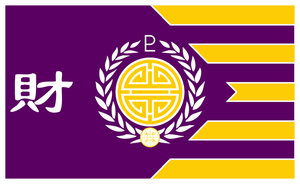 Pluto Flag, new by 1Wyrmshadow1