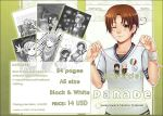 PARADE - APH Fanbook Preorder by alatherna
