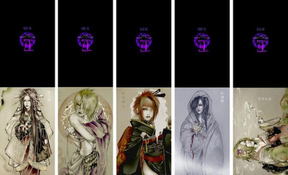 the GazettE kimono card by Alzheimer13