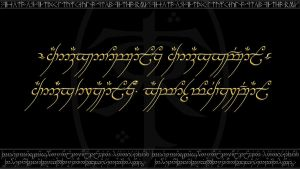 The Lord of the Rings - Dizeres do Anel by RamaelK